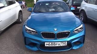 BMW Festival г. Яхрома 2018