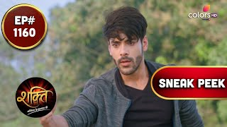 Shakti | शक्ति | Episode 1160 | Coming Up Next