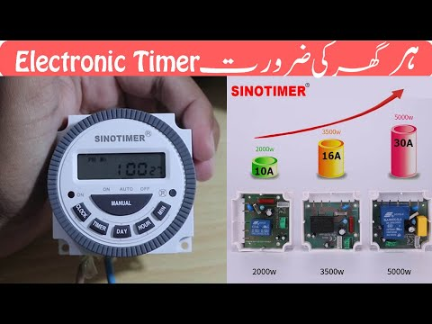 ELECTRONIC TIMER FOR HOME APPLIANCES