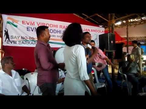 Shahir Sandesh singing EVM cha Khel Mandala