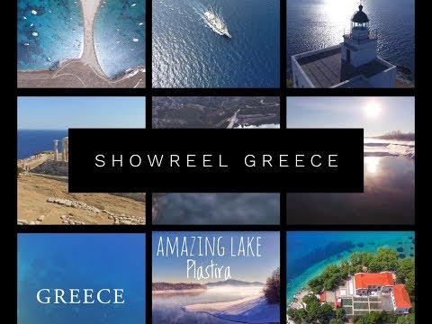 Showreel 2016 Best of Skyeye | Greece