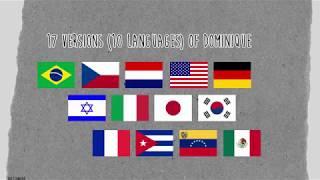 17 versions (10 languages) of Dominique by Sœur Sourire