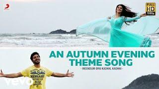 Meendum Oru Kadhal Kadhai - An Autumn Evening Theme Song | G.V. Prakash Kumar