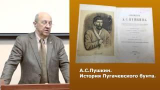 Лек.25 Внутренняя политика России в 60-90-е гг. XVIII века.