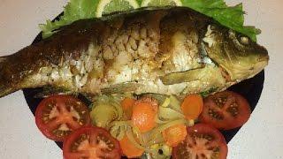 Карп!!! Запечённый Карп с овощами в духовке!!!