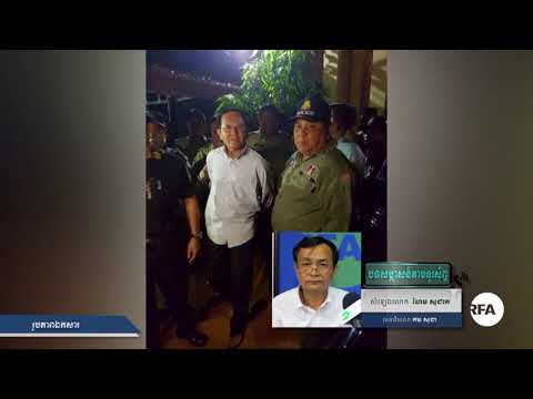 Interview: Mr. Kem Sokha Requested To The Court