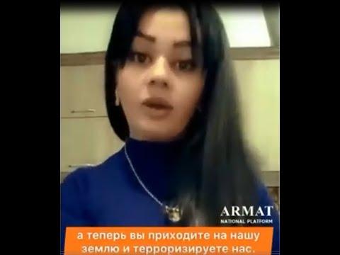 Армяне про карабахских армян