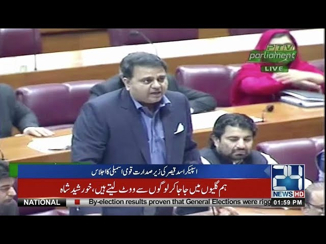Fawad Chaudhry Speech In National Assembly Session   17 Oct 2018   24 News HD