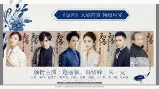 """Thực hư """"Minh Lan truyện"""" của Triệu Lệ Dĩnh lên sóng vào tháng 12?"""