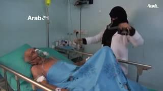 الصحة اليمنية تتضر من نقص مخصصاتها من قبل الانقلاب