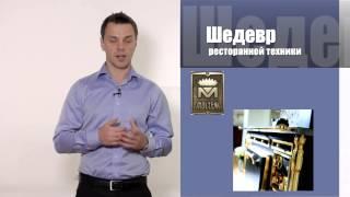 видео Профессиональный электрический духовой шкаф