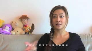 陳小春 Jordan Chan [主題曲]- 家庭篇 高畫質HD 官方完整版 Official Video