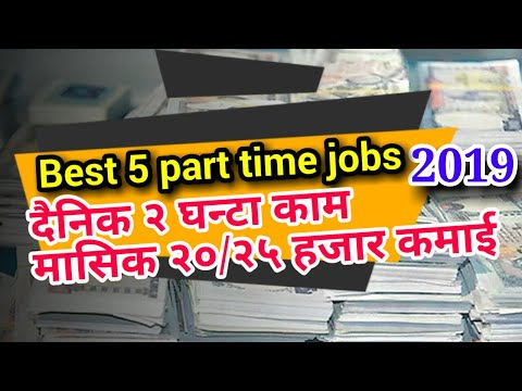 Top 5 part time job in nepal | Best Part Time Jobs in Nepal 2019