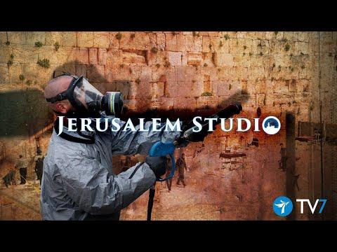 Israel Security Challenges Amid COVID-19 (part I)- Jerusalem Studio 500