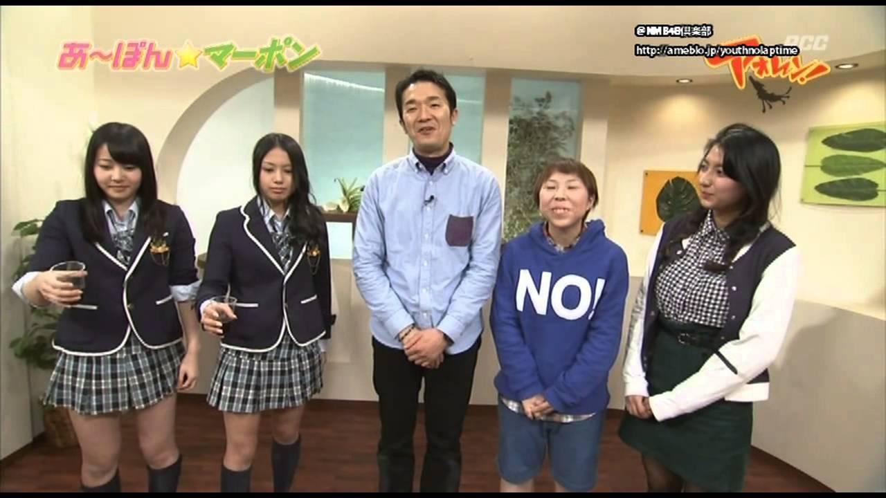 NMB48 あ~ぽん☆マーポン 第11回...