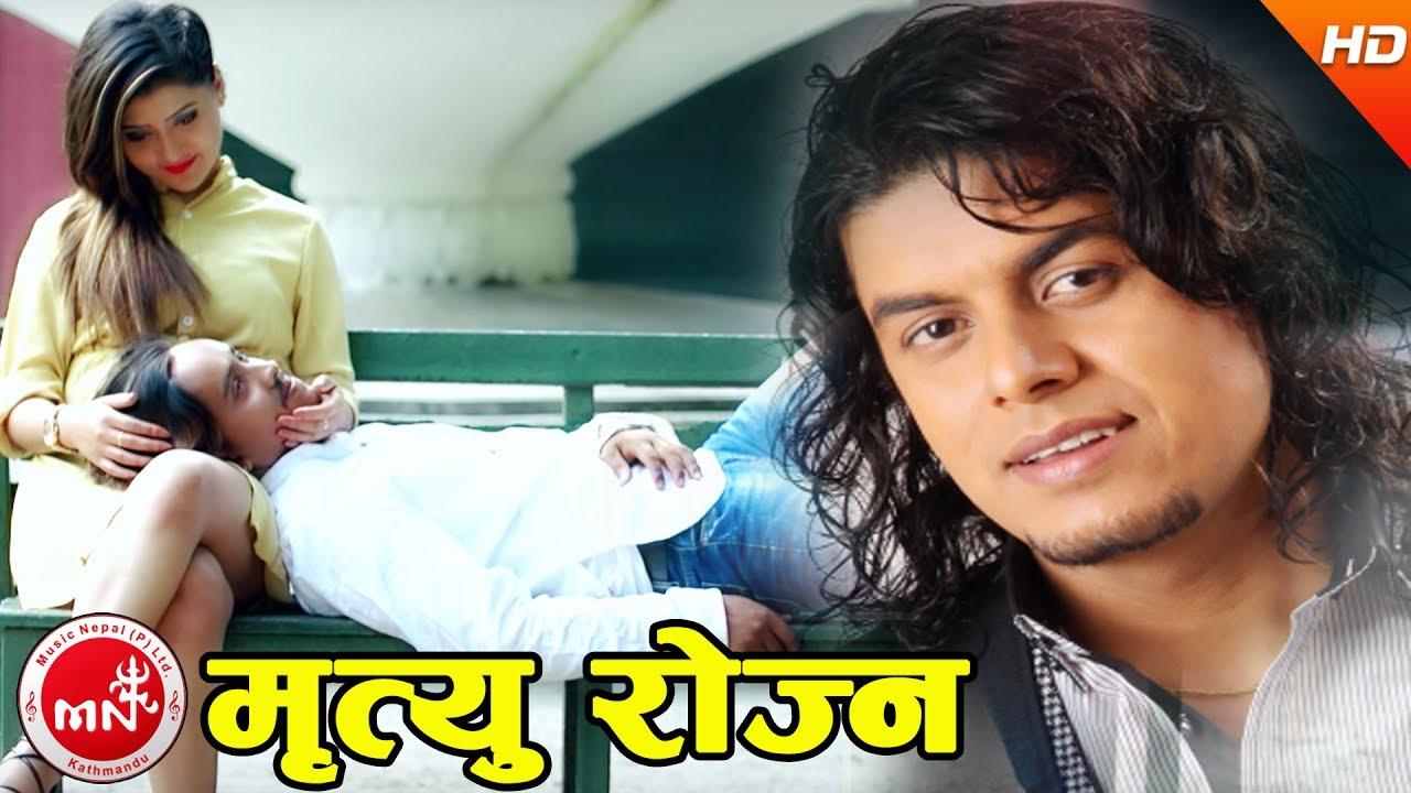 New Nepali Adhunik Song | Mirtyu Rojna - Pramod Kharel Ft. Aayush Chhetri Prince & Sagun Shahi