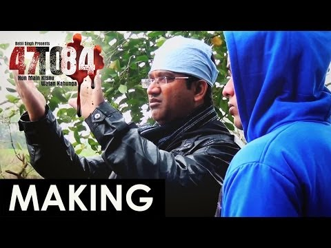 47 To 84 | Making of the Film | Zafar...
