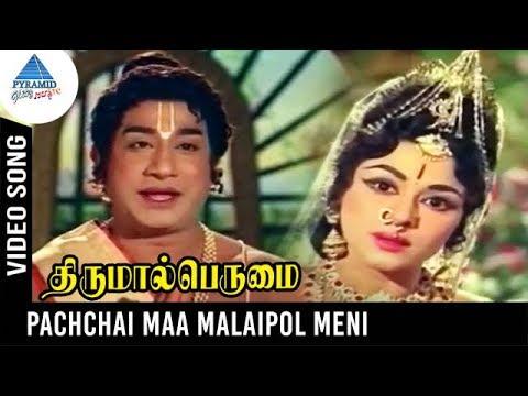 Thirumal Perumai Movie Songs   Pachchai Maamalai Video Song   Sivaji   Padmini   KV Mahadevan