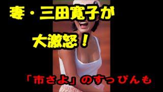 中村橋之助と芸妓「市さよ」の密会 中村橋之助が 京都の人気芸妓 「市さ...