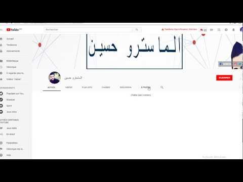 الجزء الثاني رفع أول فيديو على اليوتيوب وتعديل العنوان و الوصف والكلمات المفتاحية وتعديل سيو