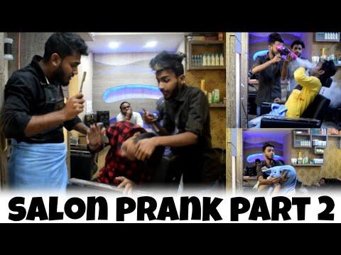 SALON PRANK || PART 2 || [ MOUZ PRANK ] || BEST SALON PRANK IN INDIA || PRANK IN KOLKATA ||