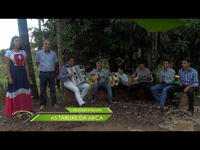 As tábuas da Arca  - Clips Confraternização 2015