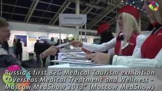 Выставка MedShow ''Лечение за рубежом''