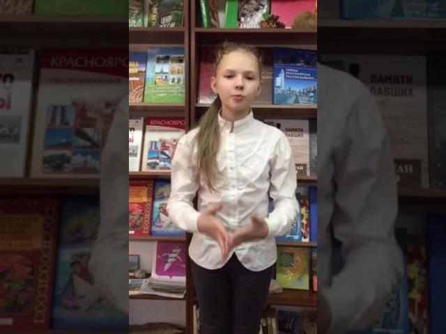 Изображение предпросмотра прочтения – ЕкатеринаЕсикова читает произведение «Мороз, Красный нос» Н.А.Некрасова
