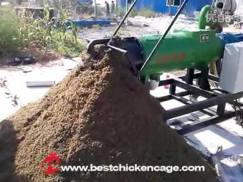 Chicken waste processing machine