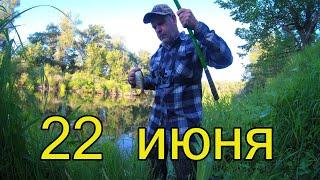 Рыбалка на реке разведка новых мест Ловля плотвы и голавлей