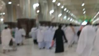 Live From Khana Kaaba