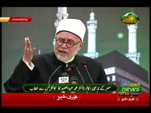 Dr. Abdul Samad [Egypt] Addresses International Rehmatul-lil-Alameen Conference  10 11 2019
