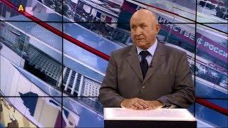 Зачем Россия спонсирует Приднестровье?