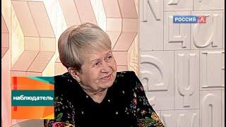 Наблюдатель. Александра Пахмутова и Николай Добронравов