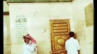Inside Kaaba Sharif