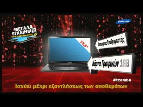 media markt online shop laptop samsung youtube. Black Bedroom Furniture Sets. Home Design Ideas