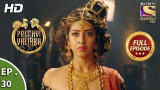 Prithvi Vallabh - Ep 30 - Full Episode - 6th May, 2018