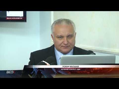 Область отримала 60 млн. грн.  на ліквідацію наслідків негоди