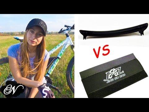 Защита пера велосипеда / Ткань или пластик: что выбрать??
