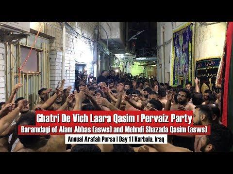 Ghatri De Vich Laara Qasim Aiya   Pervaiz Party   Day 1   Annual Arafah Pursa   Karbala, Iraq