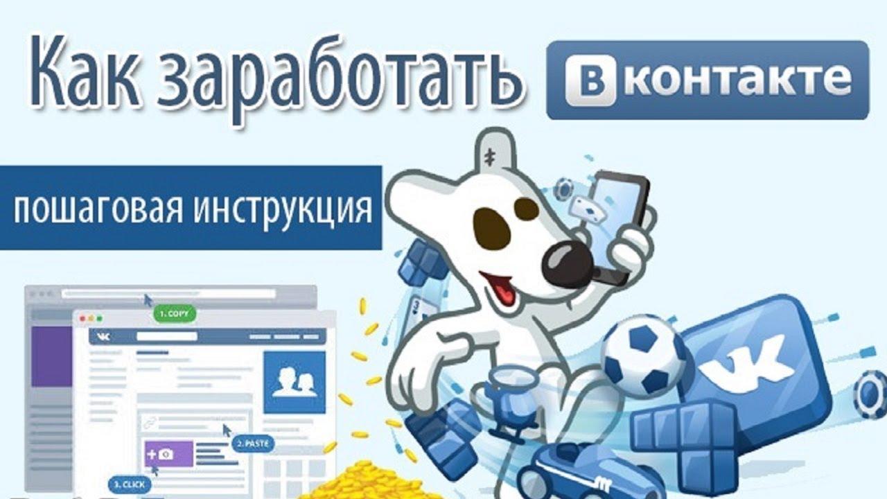 Как заработать на страничке в интернете сбербанк сохраняй онлайн вклад ставка