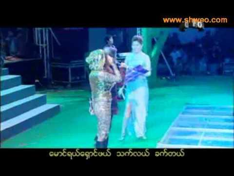 ကိုဘီေအ - Aung Ko Latt, Sandi Myint Lwin