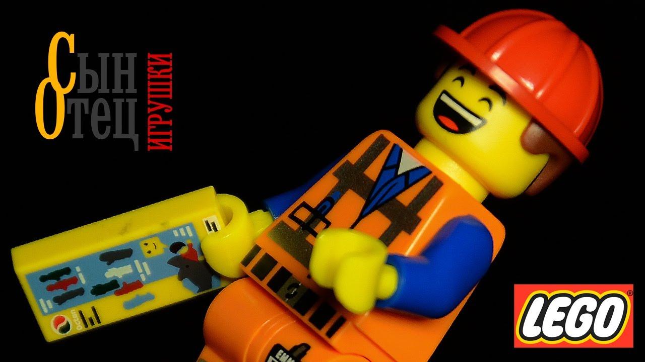 Видео lego movie