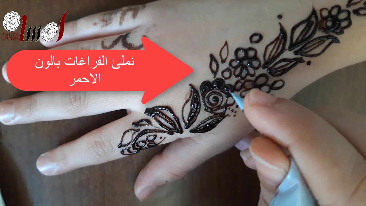 نقش اسود واحمر Red And Black Henna Designs Youtube