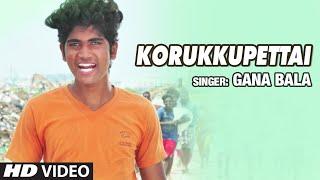 Korukkupettai Song Making   Vaandu Tamil Songs   Gana Bala   Tamil Songs 2018