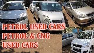 Used Cars in Dombivali | Used Cars For Sale | 10 Days 10 Video Challenge | Fahad Munshi |