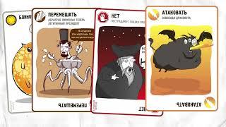 Видеообзор настоной игры Взрывные Котята