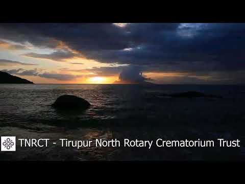TNRCT - Tirupur North Rotary Crematorium Trust Song - Male Voice (சொர்க்கம்)