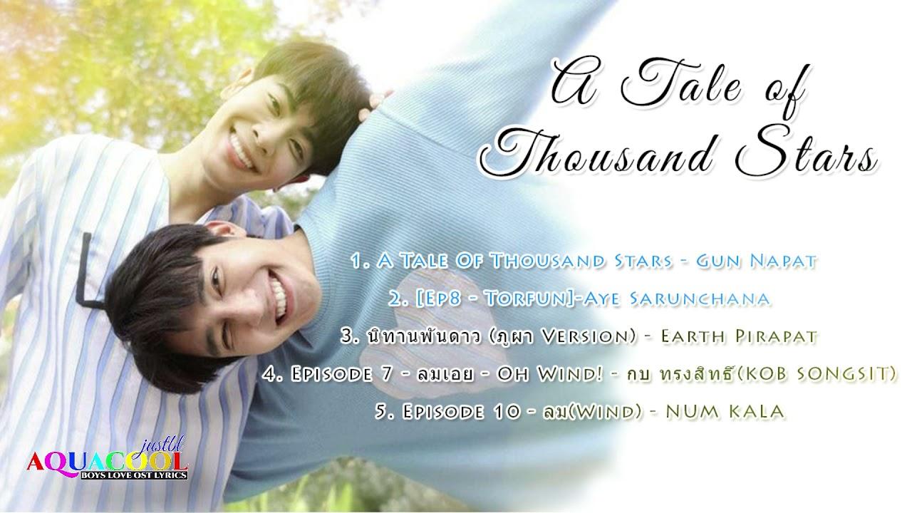Playlist - Ost.นิทานพันดาว 1000stars (A Tale of Thousand Stars OST)