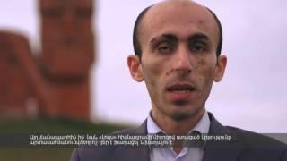 Repeat youtube video Artak Beglaryan's inspirational speech for Luys Foundation's meeting in Boston